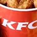 New. 10 KFC tricks