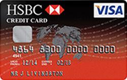 HSBC 32 months