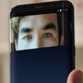 TSB introduces iris recognition for mobile app users